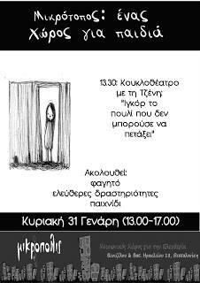 1375768_553847711336447_1433996037_n